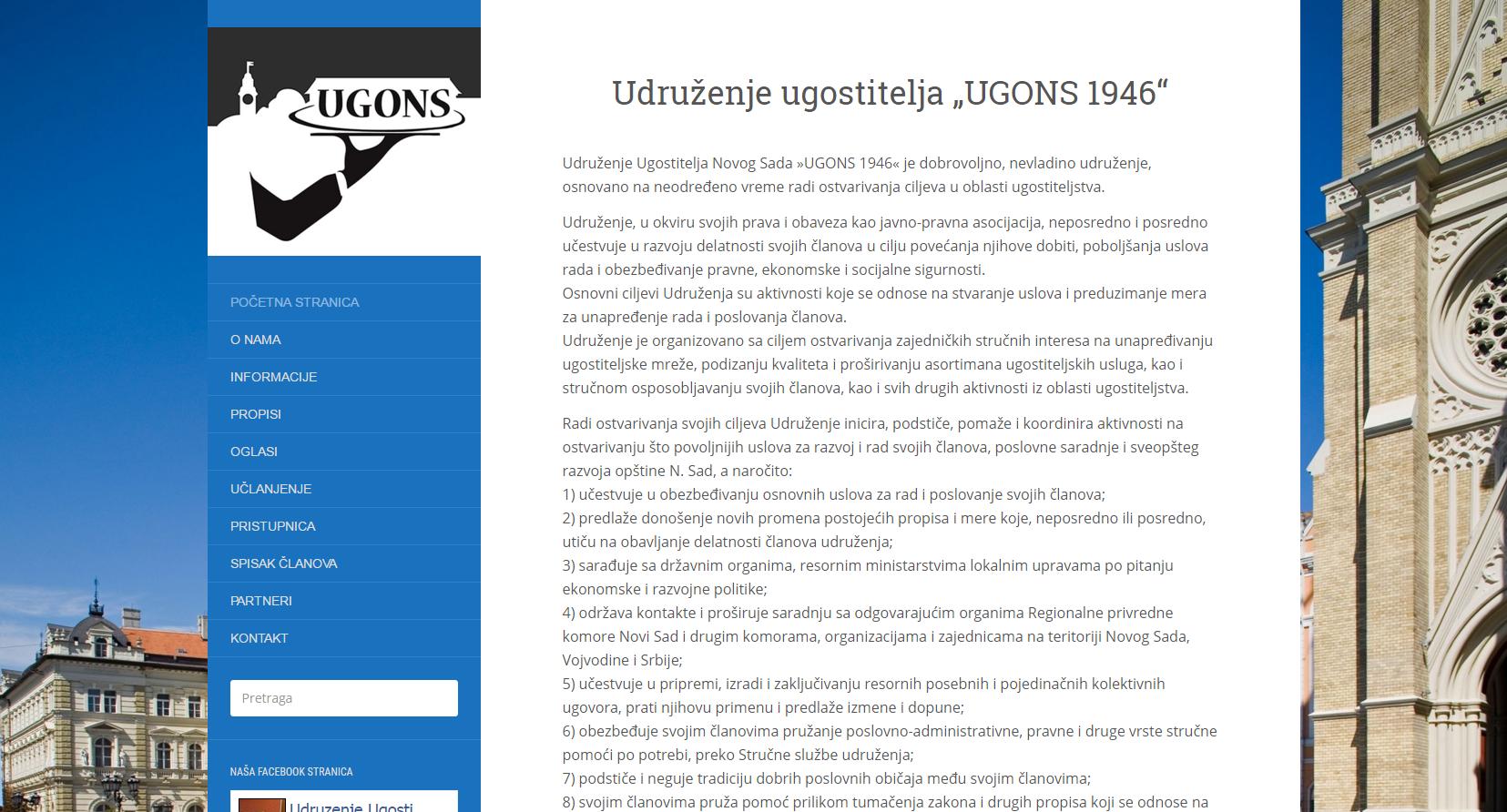 """Udruženje ugostitelja """"UGONS"""""""