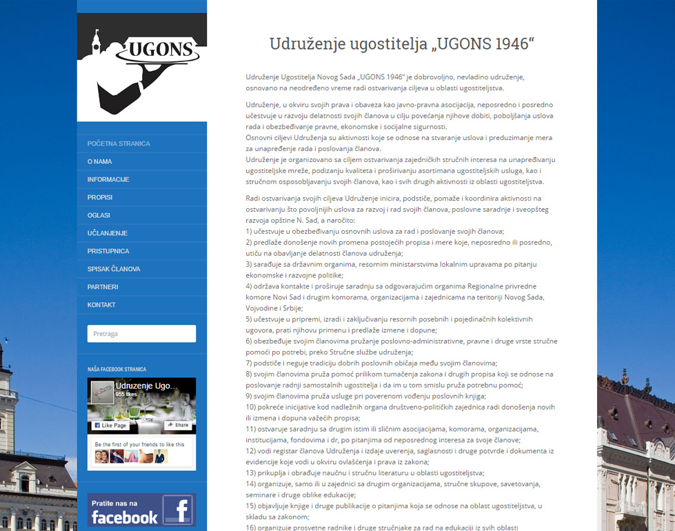 www.ugons1946.info