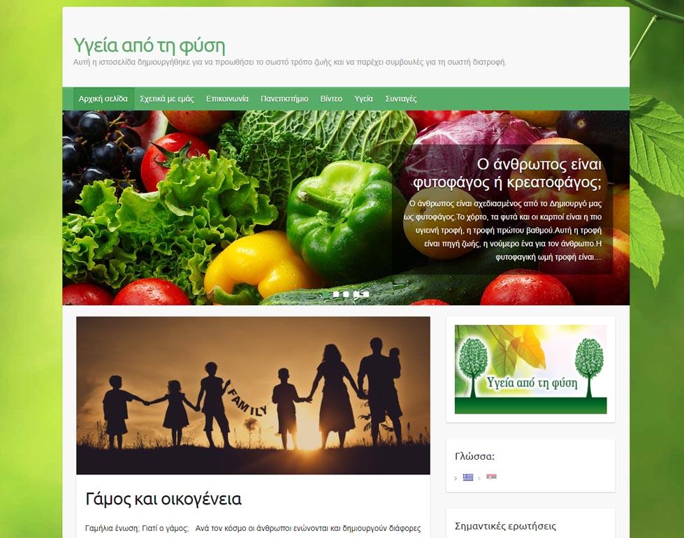 ygeiafisi.com